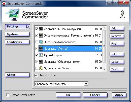 ScreenSaver Commander full screenshot